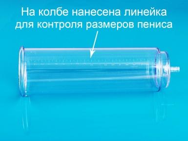 Супер-мощная вакуумная помпа с 3 насадками