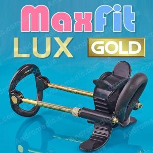 Супер комфортный экстендер слайдер MaxFit LUX extender гибридный