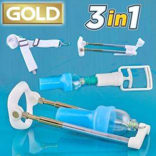 Вакуумный экстендер Phallosan Gold 3 в 1 + стретчер + насос